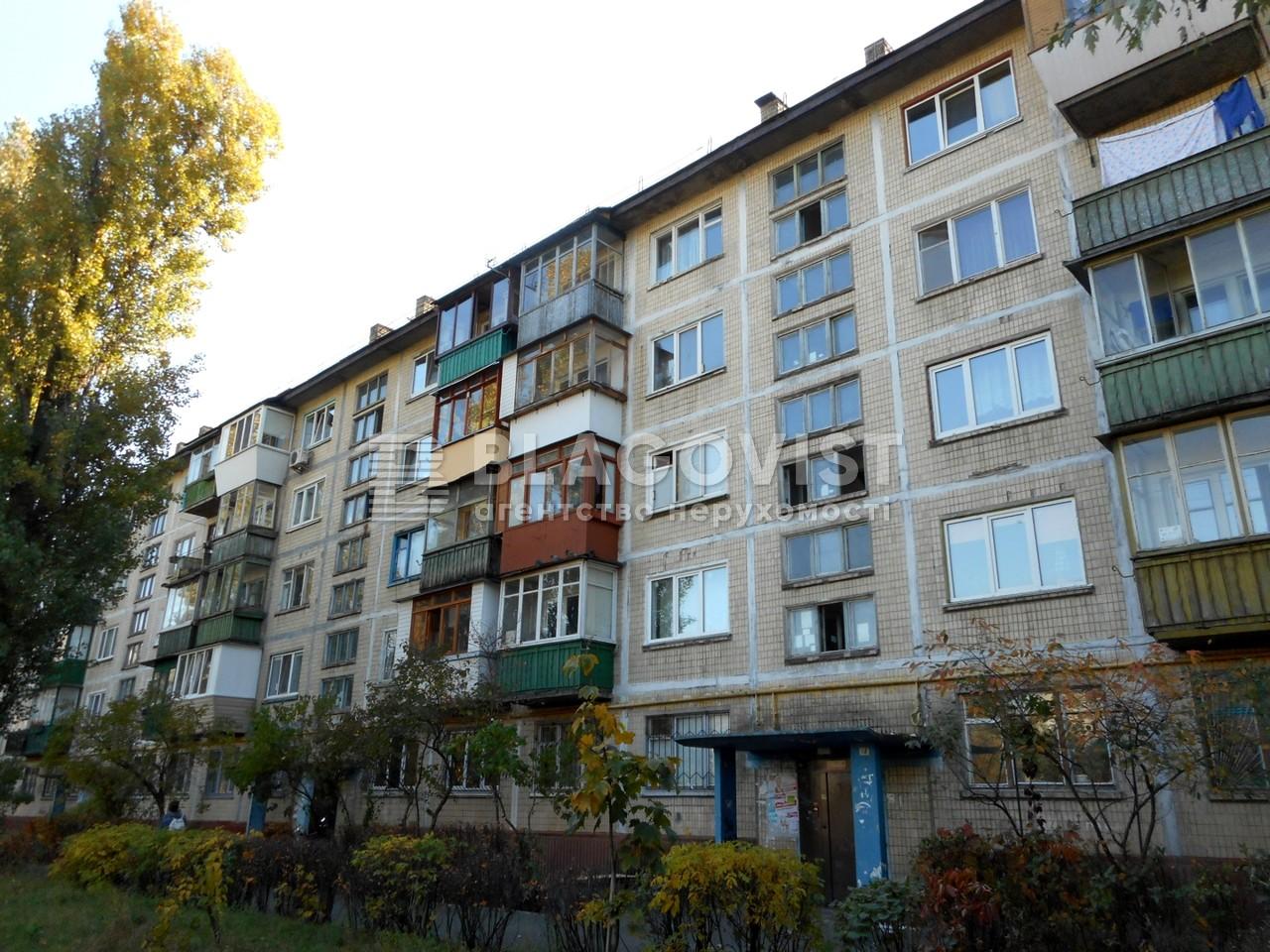 Квартира F-38518, Перова бульв., 40а, Киев - Фото 3