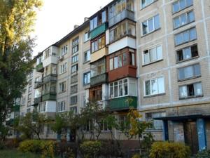 Квартира F-38518, Перова бульв., 40а, Киев - Фото 2