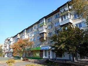 Квартира Перова бульв., 44, Киев, F-42101 - Фото 12