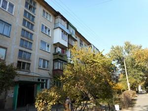 Квартира Перова бульв., 44, Киев, F-42101 - Фото 13