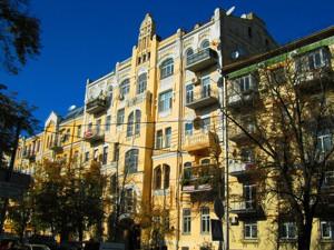 Apartment Yaroslaviv Val, 4, Kyiv, R-34657 - Photo1