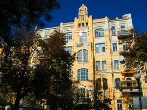 Apartment Yaroslaviv Val, 4, Kyiv, R-34657 - Photo2