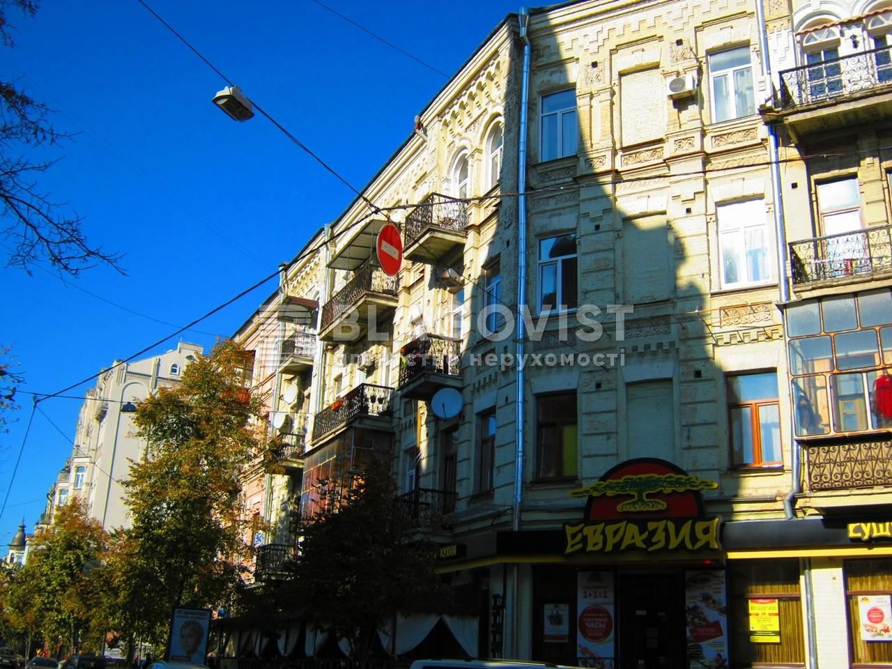 Квартира R-21761, Ярославов Вал, 8, Киев - Фото 2