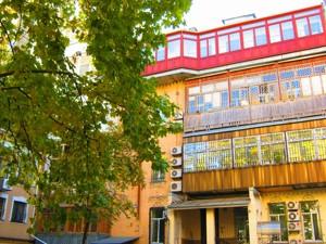 Квартира Ярославов Вал, 8, Киев, R-2363 - Фото 22
