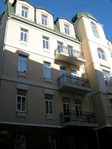 Офис, Ярославов Вал, Киев, A-108695 - Фото