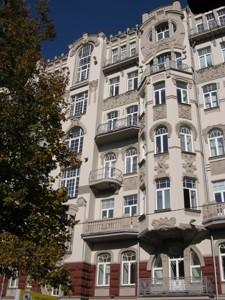 Офіс, Ярославів Вал, Київ, F-41815 - Фото 14