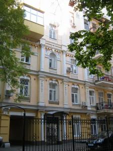 Квартира Ярославов Вал, 16б, Киев, Z-1123792 - Фото