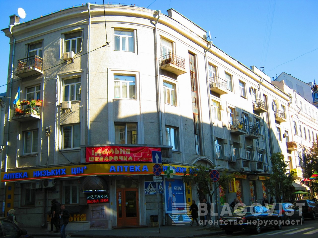 Квартира M-39416, Ярославов Вал, 20, Киев - Фото 1