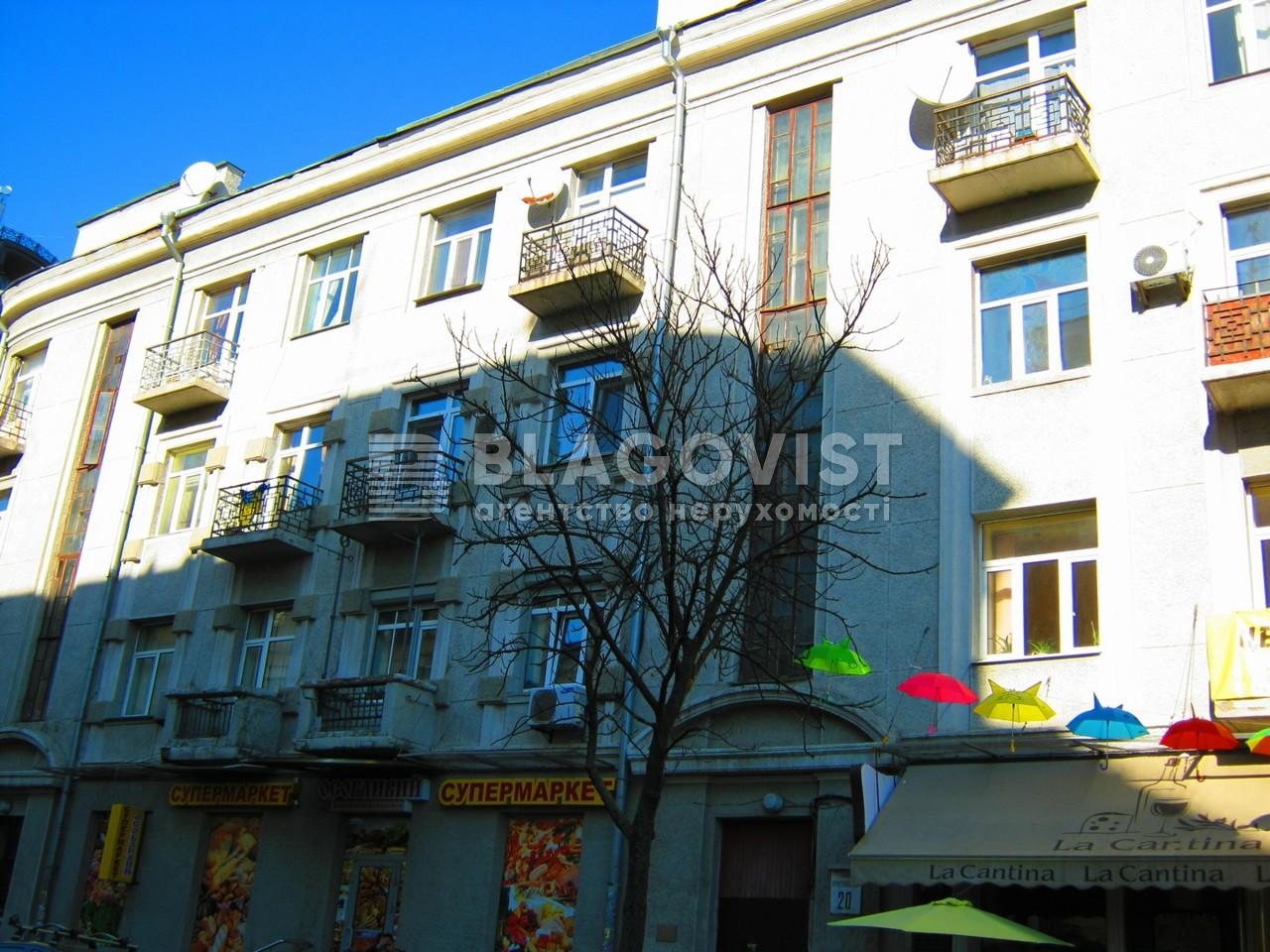 Квартира M-39416, Ярославов Вал, 20, Киев - Фото 3