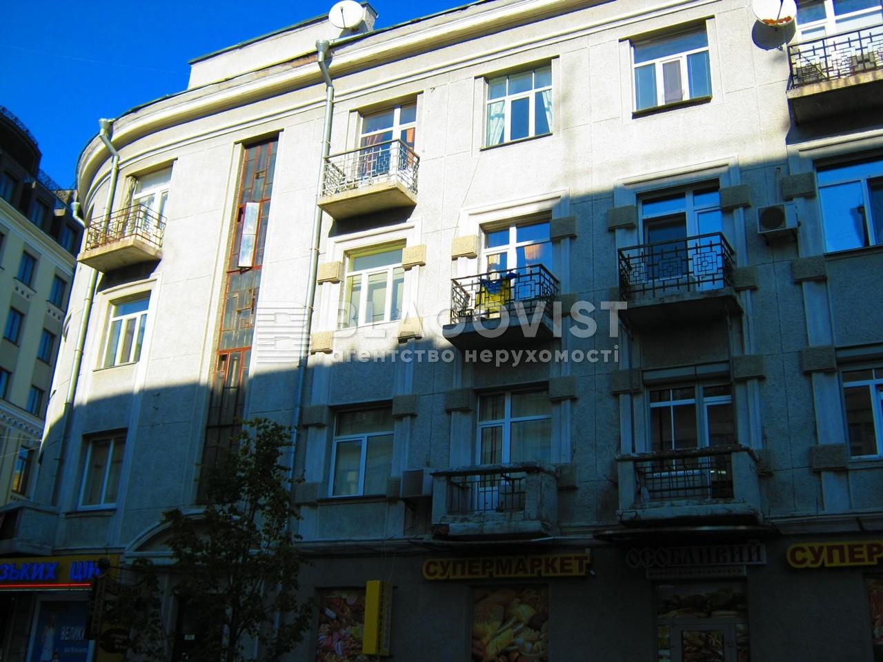 Квартира M-39416, Ярославов Вал, 20, Киев - Фото 2