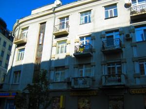 Квартира Ярославов Вал, 20, Киев, M-39416 - Фото 10