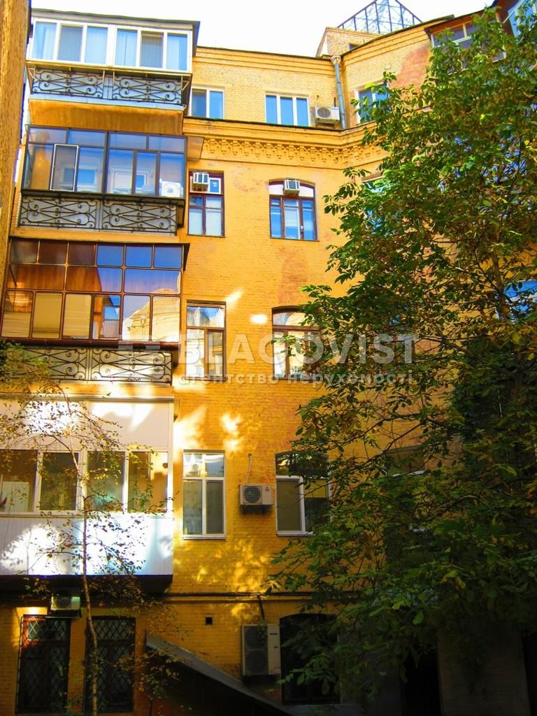 Квартира C-36190, Ярославов Вал, 28, Киев - Фото 3