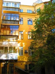 Квартира Ярославов Вал, 28, Киев, E-39077 - Фото 13