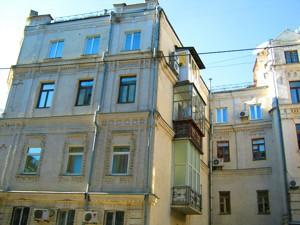 Квартира Ярославов Вал, 30/18, Киев, Z-1208699 - Фото 12