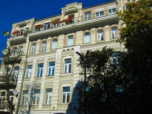 Офис, Ярославов Вал, Киев, C-87840 - Фото 11