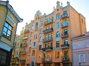Квартира G-15691, Андреевский спуск, 2б, Киев - Фото 3