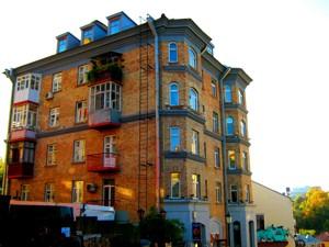 Квартира Андріївський узвіз, 30, Київ, M-36336 - Фото1