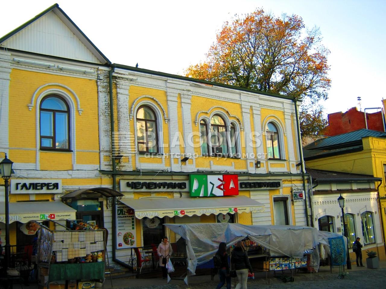 Нежилое помещение, Андреевский спуск, Киев, H-43126 - Фото 1
