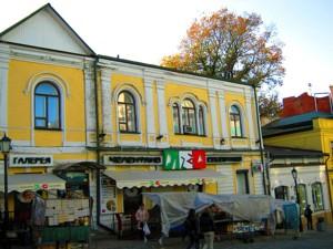 Нежитлове приміщення, Андріївський узвіз, Київ, H-43126 - Фото1