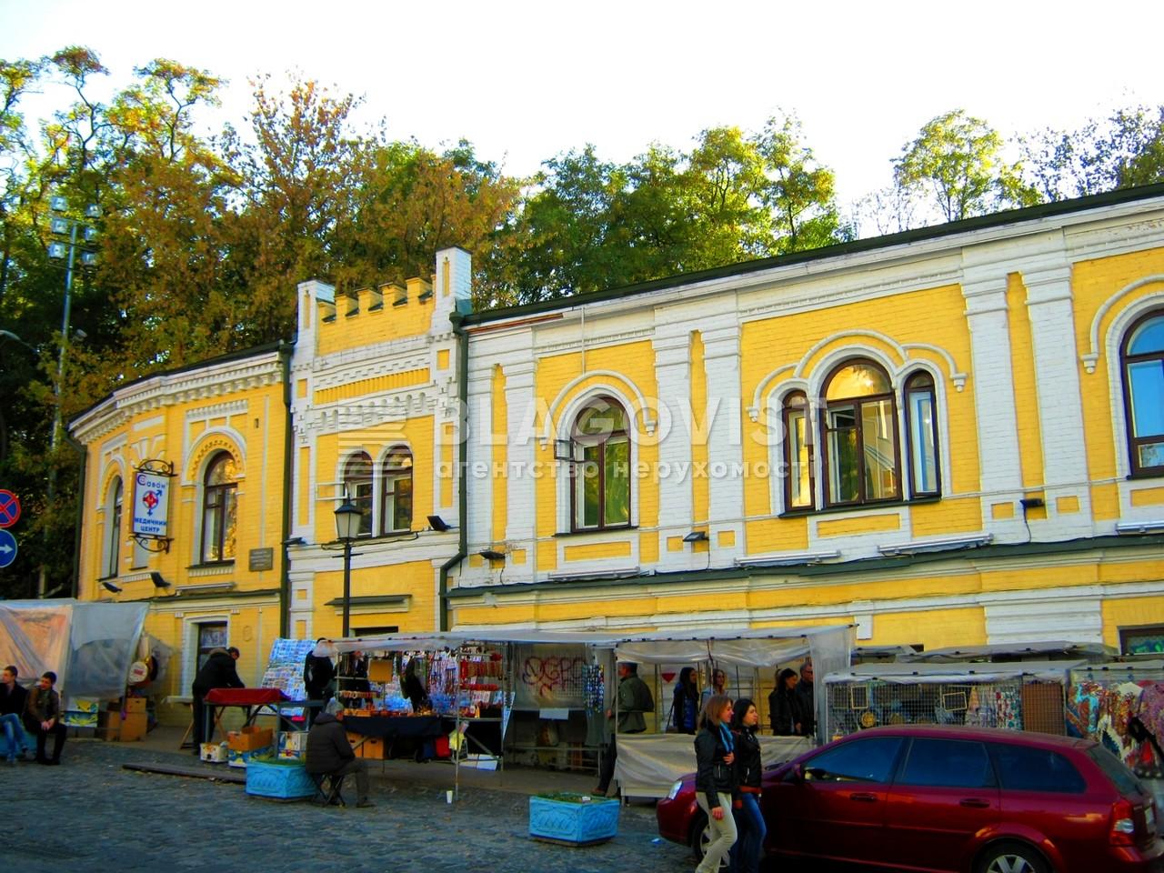 Нежилое помещение, Андреевский спуск, Киев, H-43126 - Фото 16