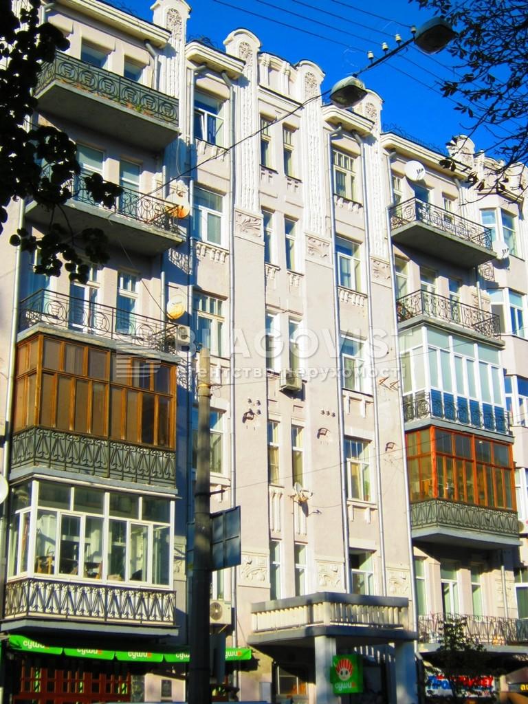 Квартира C-75761, Большая Житомирская, 6, Киев - Фото 2