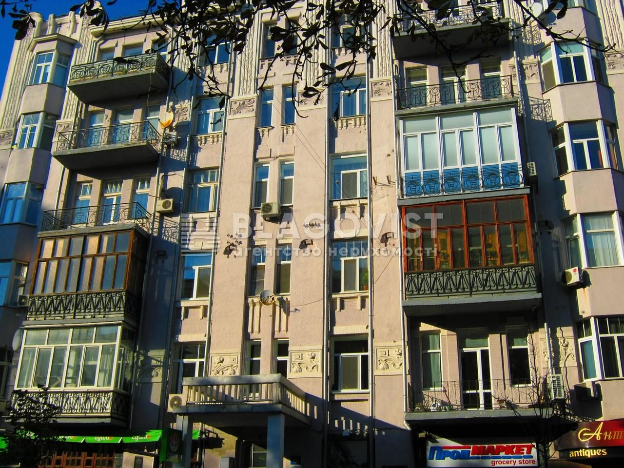 Квартира C-75761, Большая Житомирская, 6, Киев - Фото 3