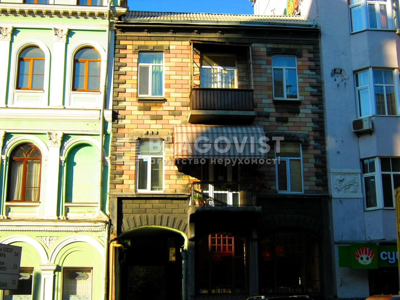 Квартира C-75761, Большая Житомирская, 6, Киев - Фото 5