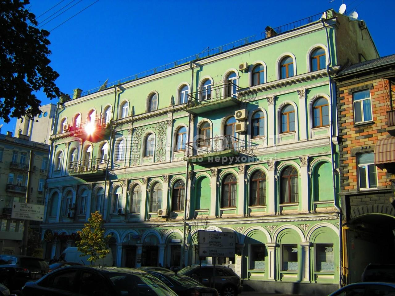 Квартира X-20603, Большая Житомирская, 6/11, Киев - Фото 2