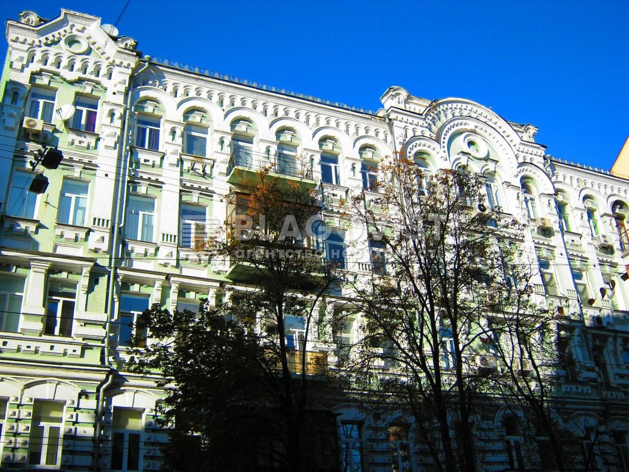 Квартира Z-1523207, Большая Житомирская, 8б, Киев - Фото 5