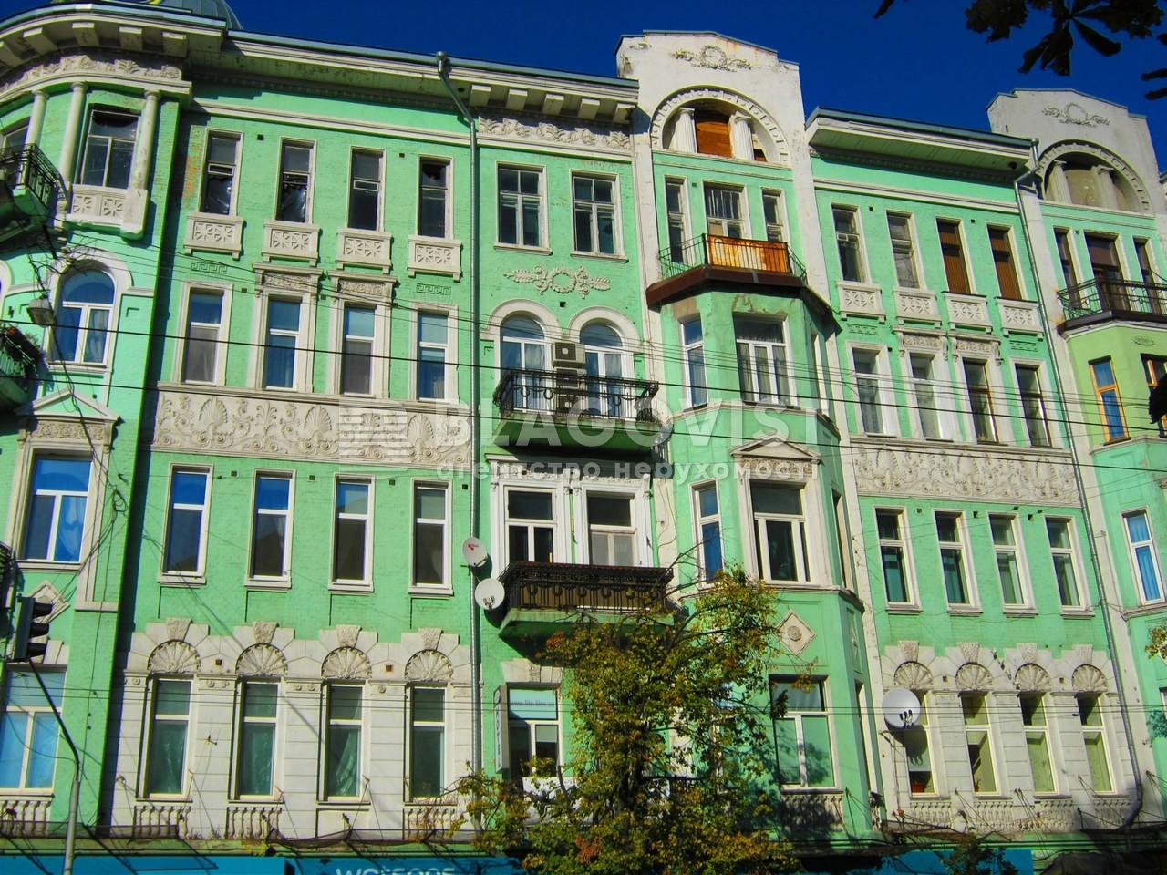 Квартира C-104567, Большая Житомирская, 40, Киев - Фото 3