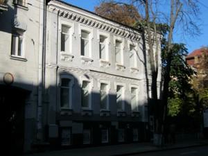 Нежилое помещение, Большая Житомирская, Киев, E-40509 - Фото 18