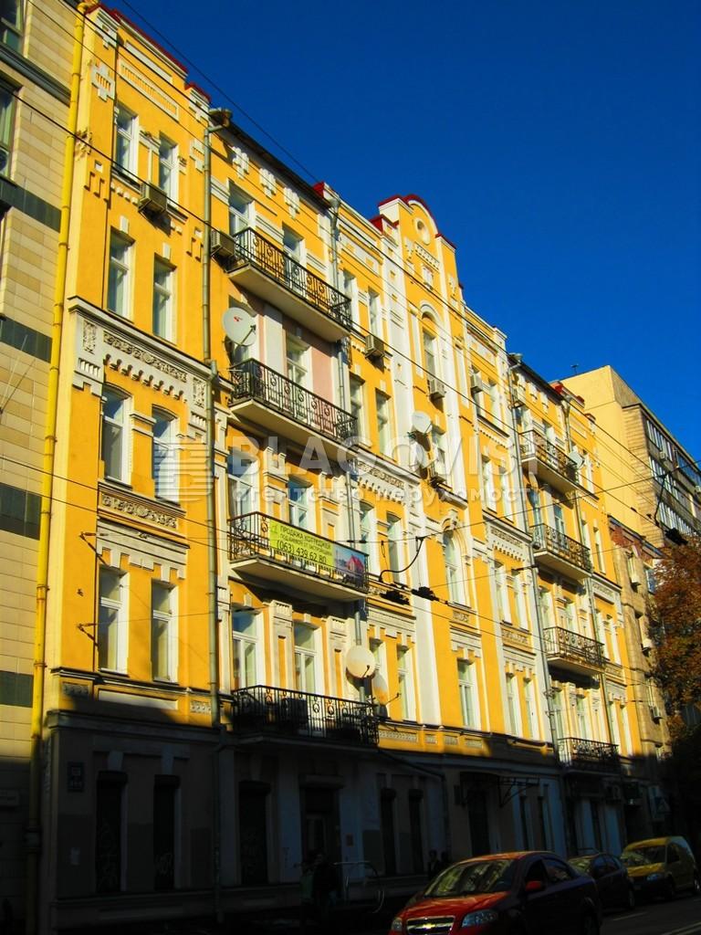 Квартира F-32446, Большая Житомирская, 18а, Киев - Фото 5
