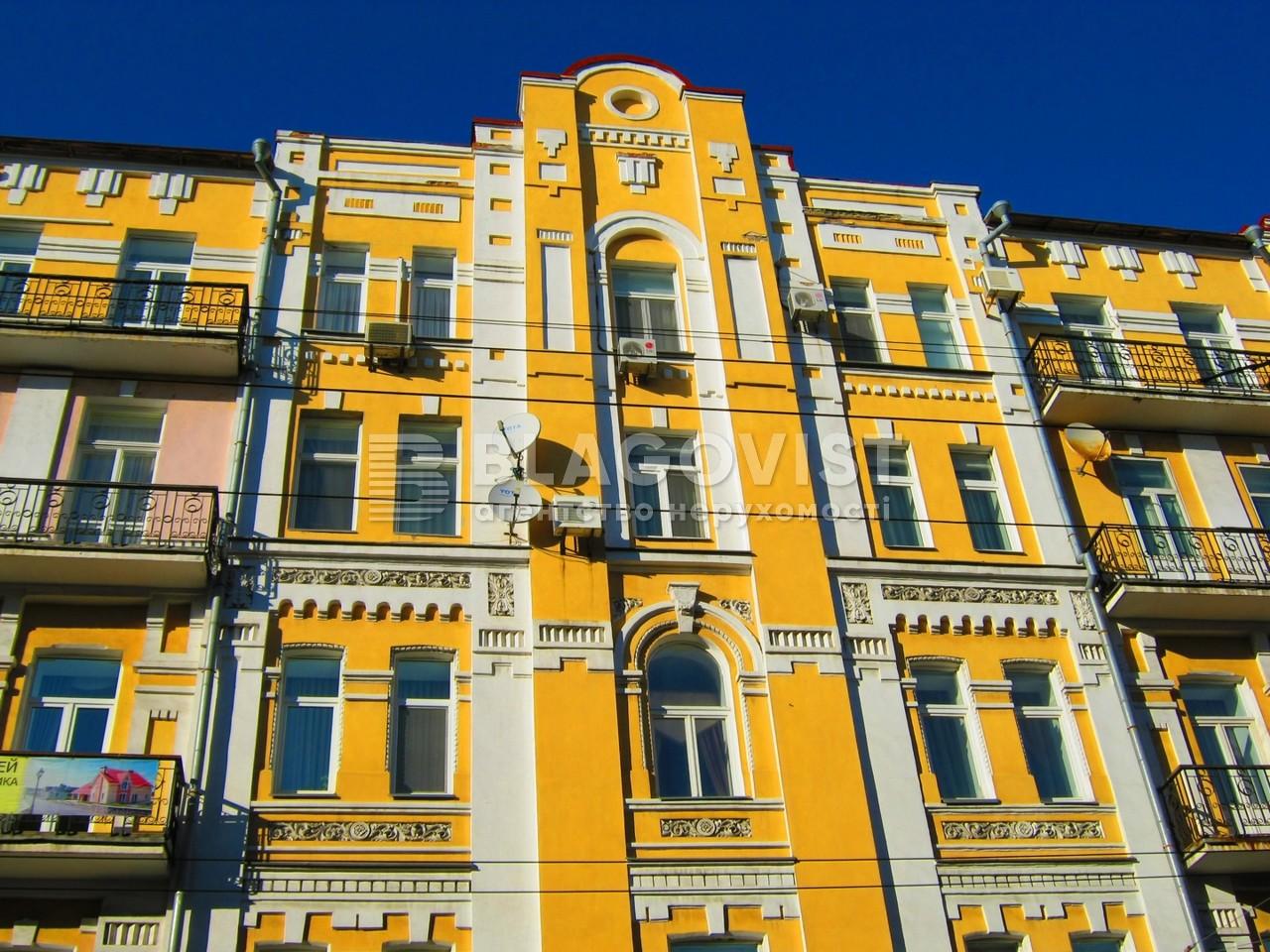 Квартира F-32446, Большая Житомирская, 18а, Киев - Фото 4