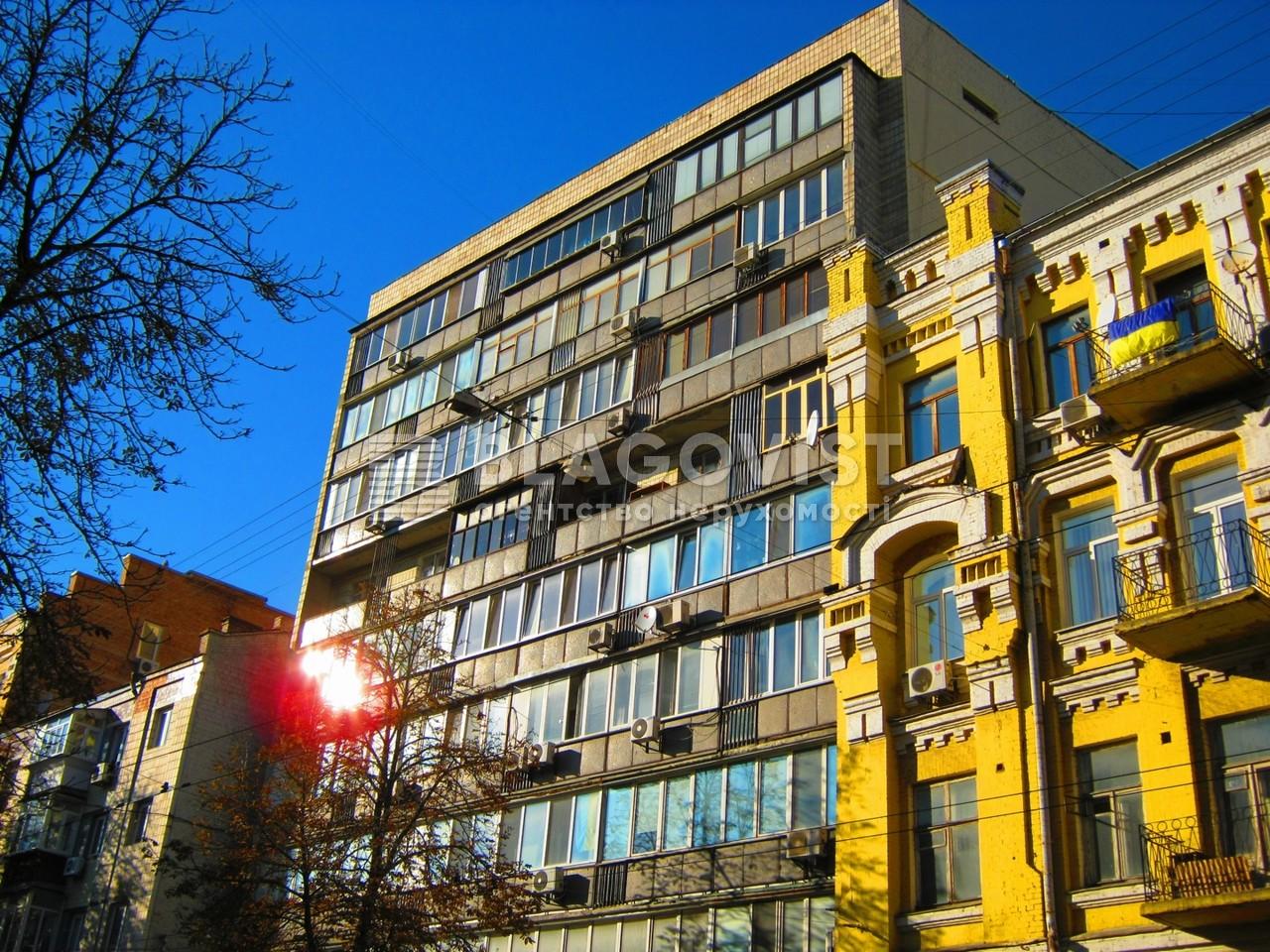 Квартира H-47963, Большая Житомирская, 14, Киев - Фото 1