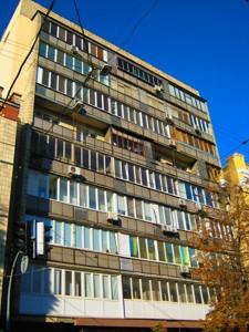 Квартира H-47963, Большая Житомирская, 14, Киев - Фото 2