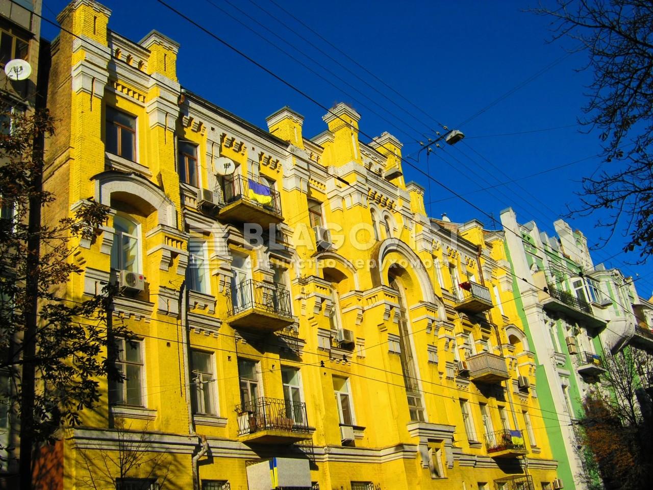Офис, Большая Житомирская, Киев, F-14237 - Фото 1