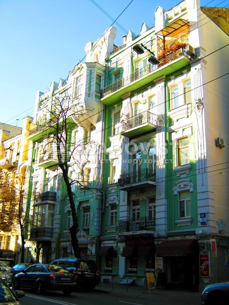 Нежитлове приміщення, E-37730, В.Житомирська, Київ - Фото 4