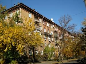 Квартира Краківська, 11, Київ, R-32788 - Фото