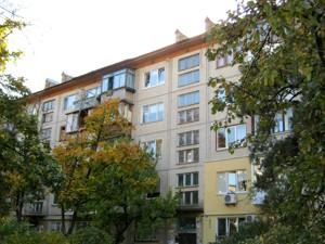 Квартира Краковская, 12, Киев, Z-750310 - Фото1