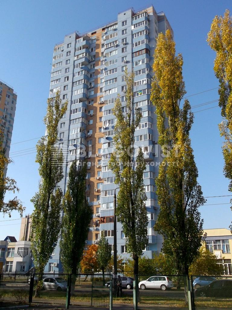Квартира Z-810753, Краковская, 13б, Киев - Фото 1
