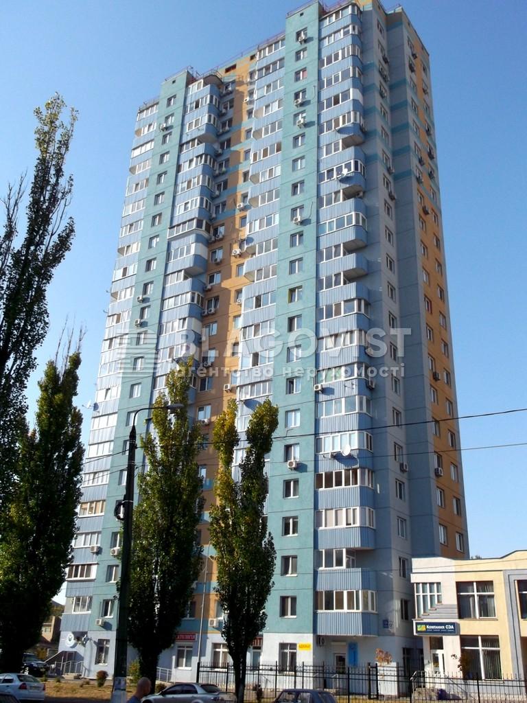 Квартира Z-771187, Краковская, 13в, Киев - Фото 1