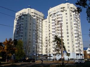 Офис, Краковская, Киев, Z-1859146 - Фото 21