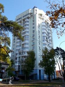 Офис, Краковская, Киев, Z-1859146 - Фото 22
