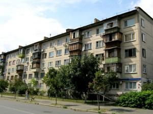 Квартира Червоноткацька, 25, Київ, H-44524 - Фото