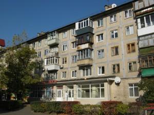 Квартира Пожарского, 2, Киев, Z-811388 - Фото2