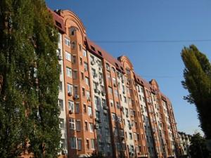 Офис, Пожарского, Киев, Z-1773616 - Фото2