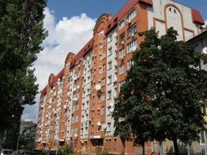 Квартира Пожарського, 4, Київ, Z-597742 - Фото1