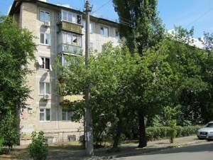 Квартира Z-790484, Пожарского, 6, Киев - Фото 2