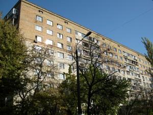 Квартира Пожарского, 8, Киев, Z-548521 - Фото3
