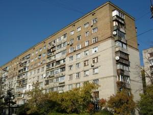 Квартира Пожарского, 8, Киев, Z-548521 - Фото2
